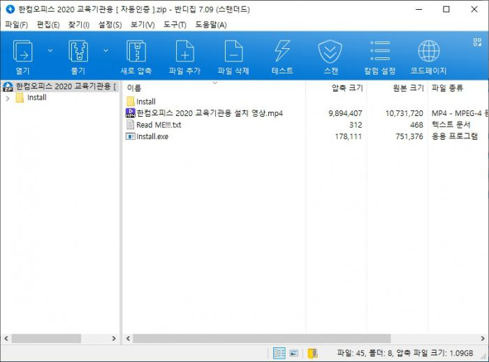 1594548848_Wx6C.jpg